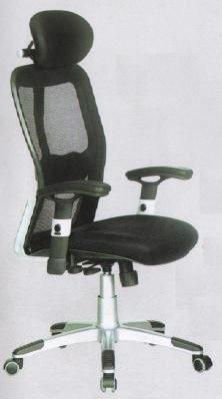 Кресло оператора Техно 4147