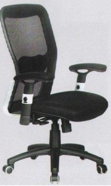 Офисное кресло Техно 4148
