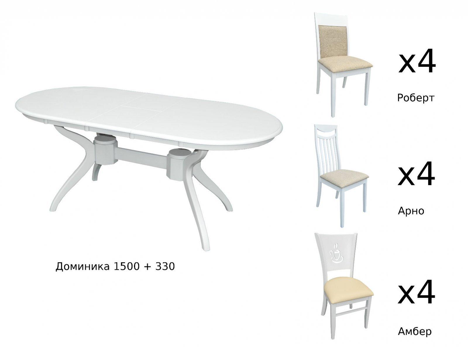Фото - Комплект Доминика 1,5м + стулья Амбер