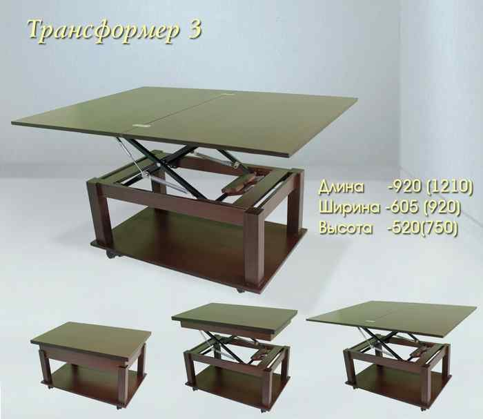 Фото - Стол-Трансформер-3