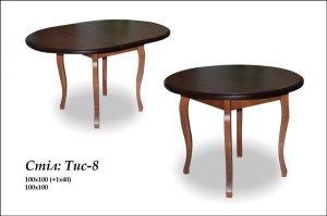 Стол Тис-8