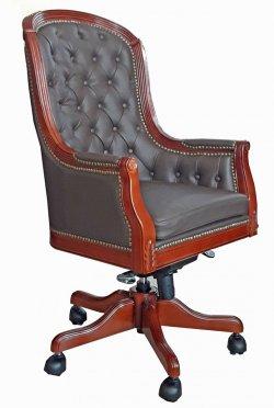 Кресло Джермано
