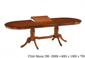 Стол Murat 200