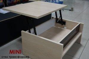 Стол-трансформер под ноутбук Мини