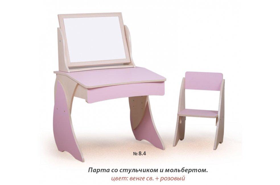 """Фото - Детская парта """"Умница"""" (8.4)"""