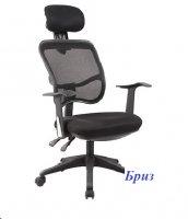 Кресло офисное Бриз