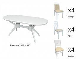 Комплект Доминика 1,5м + стулья Амбер