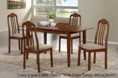 Стол Umut и стулья Timur