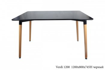 Фото - Стол Verdi 1200