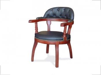 Фото - Кресло конференционное Бендети