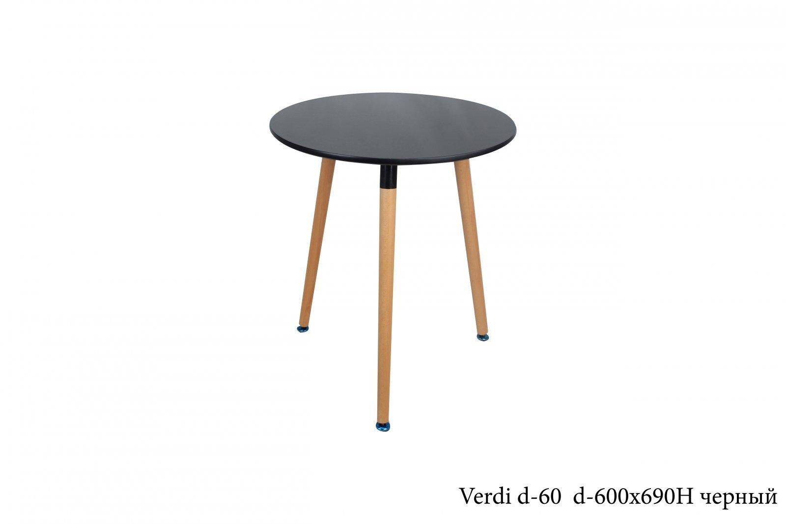 Фото - Стол круглий Verdi
