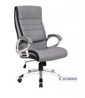 Кресло для офиса Солано