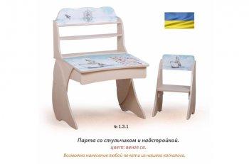 """Фото - Парта """"Умник"""" (1.3.1)"""