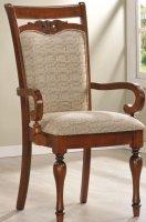 Стул-кресло Бристоль c подлокотниками