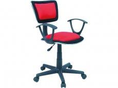 Фото - Кресло для офиса Q-140