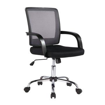 Фото - Кресло для офиса Visano