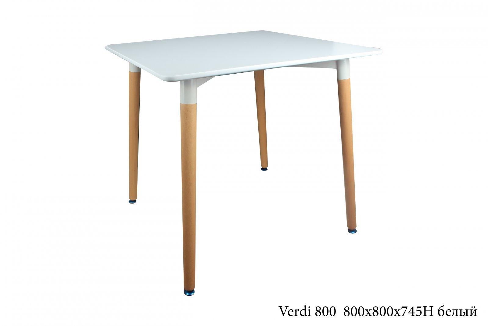 Фото - Стол квадратный Verdi 800