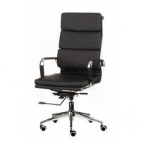 Кресло Solano 2