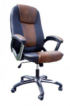 Фото - Офисное кресло 8007