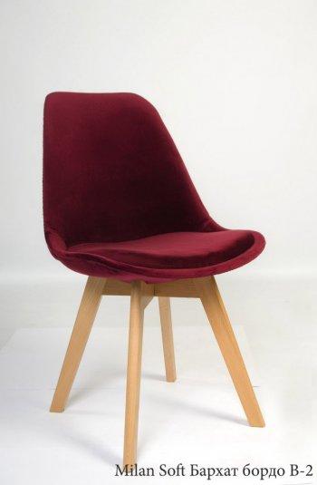 Фото - Кухонный стул Milan Soft