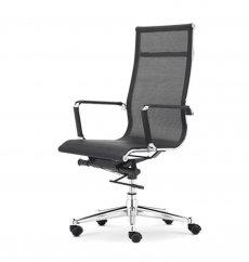 Фото - Офісне крісло Міраж