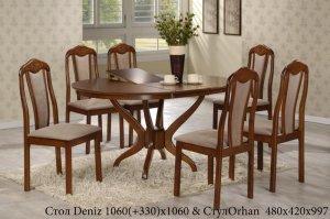 Стіл Deniz 1м і стільці Orhan