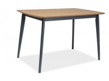 Фото - Стіл для кухні Vitro