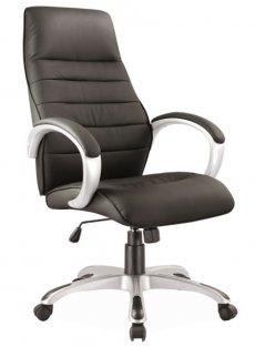 Фото - Офісне крісло Q-046