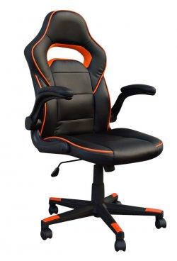 Крісло для ґеймара Fire