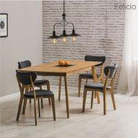 Кухонний стіл Felicio